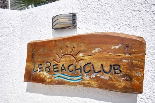 Le Beach Club,Apartment 16, 9, 17, 8,Pereybere